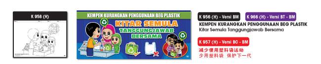 banner-kempen-kurangkan-penggunaan-plastik.jpg