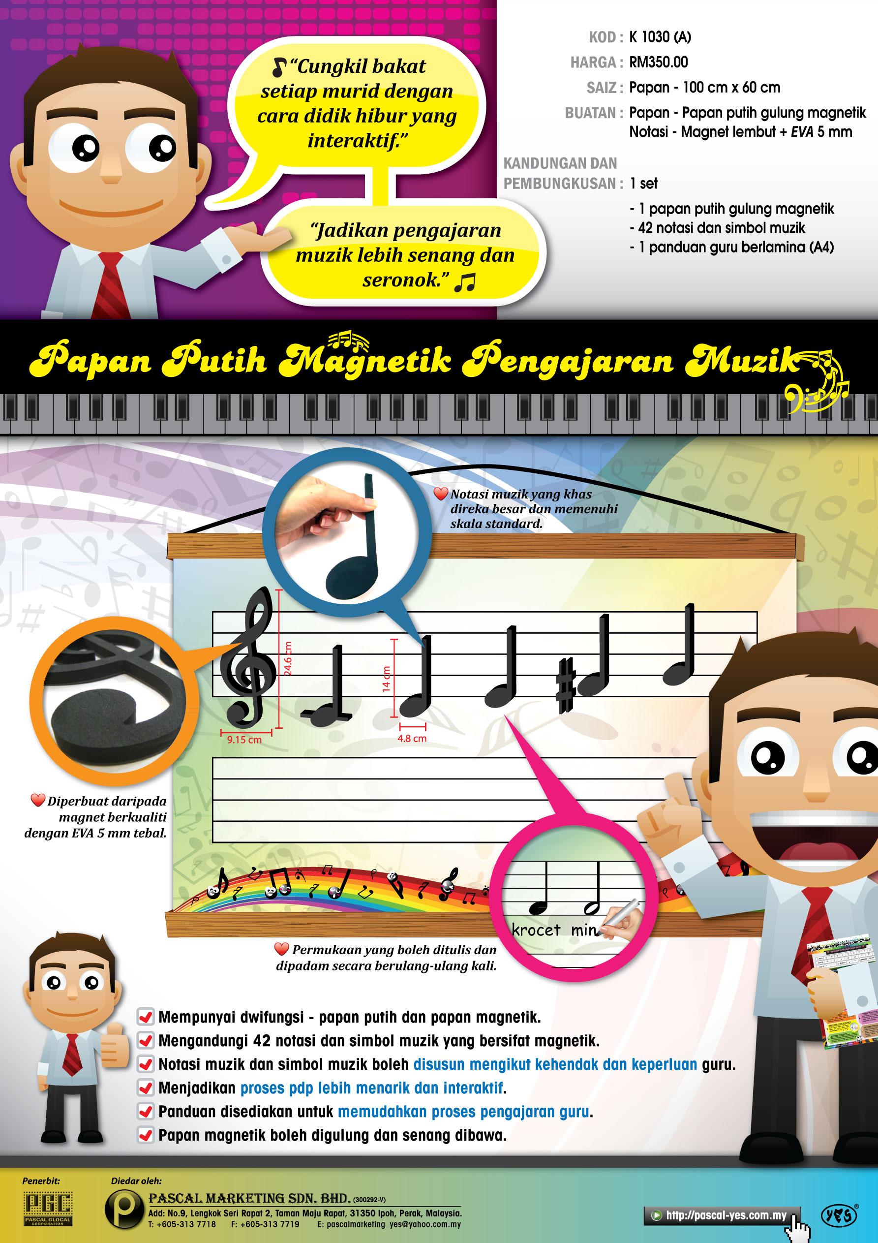 katalog-siri-papan-magnetik-pengajaran-muzik-flyer.jpg