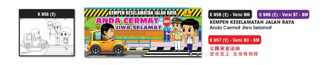 rampaian-mewarna-bergambar-kempen-keselamatan-jalan-raya.jpg