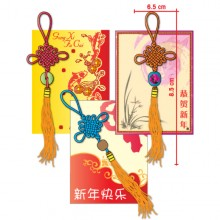 Seni Kraf '创意新春中国结贺卡'
